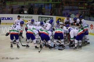 HCK 2017 ITALIA VS USA